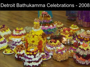 2008 Bathukamma Celebrations in Detroit, Michigan, USA